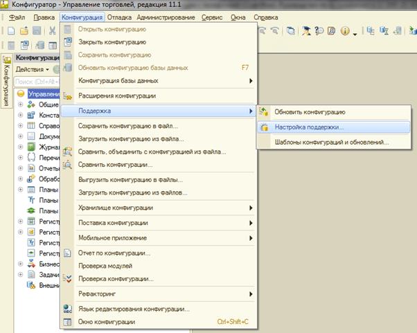 Список релизов 1с комплексная автоматизация настройка браузер для 1с веб клиента